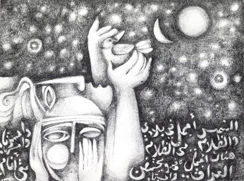suad-inspiration-drawing2m